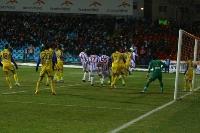 Liga I 2011-2012